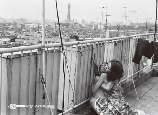 『白い指の戯れ』普通の女の子がスリの仲間に。'70 年代当時の渋谷、新宿の風景も魅力。1972 年公開作品。『あぶない刑事』などで知られる村川透のデビュー作。(C)日活