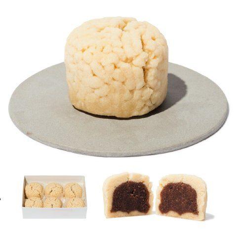 岬屋の「黄身時雨」1個¥200 お茶の世界では有名な、名店の極上和菓子。