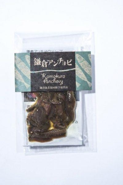 鎌倉アンチョビ 10g500円