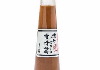 生ウニ以上にウニ! うまみが凝縮されたローカル調味料「雲丹醤」