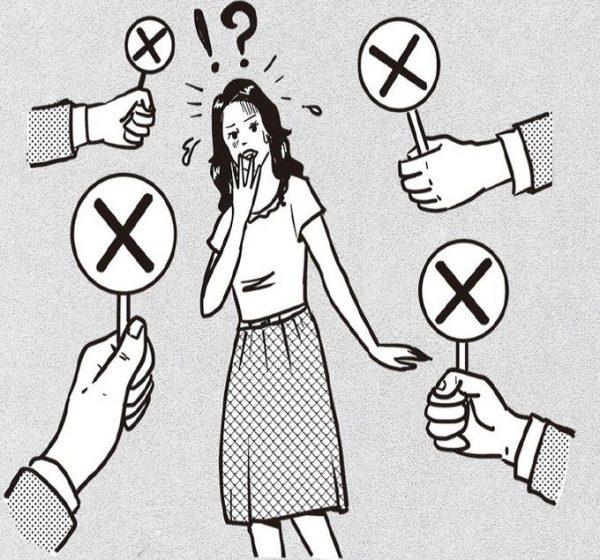 「ナシ評価」されてしまう女性は、客観的に自分が見られていない?