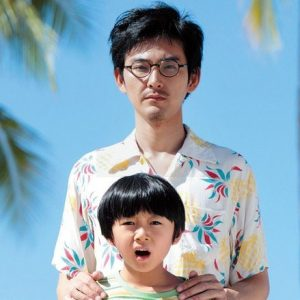 """松田龍平、おじさん役が意外とハマる! 続編を予感させる""""ほっこり""""人情喜劇"""