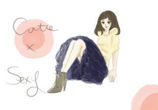 【理系男子のツボはコレ!】インテリ男子がキュンとするコーデテクニック スタイリストのファッション恋愛術 #14