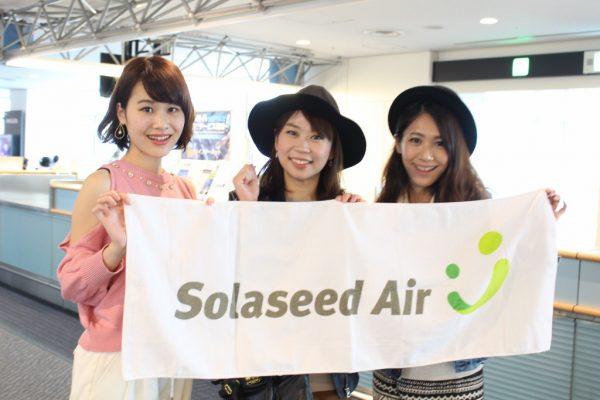 左から藤野澪花さん(NO.260)、浅井裕美さん(NO.80)、斉井夕絵さん(NO.34)