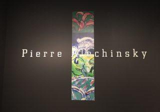 【渋谷でベルギーデート♡】女子好みのアート&ワッフルも♪『ピエール・アレシンスキー展』