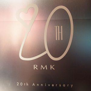 """あ、色っぽい♡ RMKの新コレクションテーマは """"ピンク"""" と """"ベージュ""""。"""