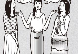 坂上忍、知ったかぶりを否定せず「会話を円滑に進める手段の一つ」