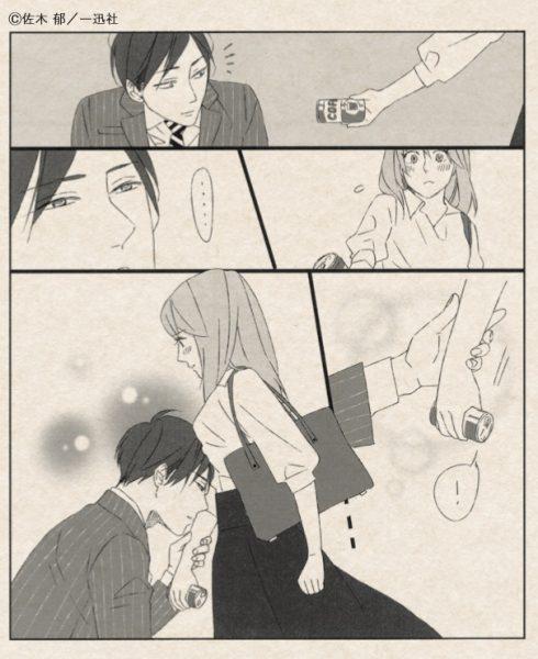 こんなふうにされてみたい! という女性の願望がズラリ。(C)佐木 郁/一迅社