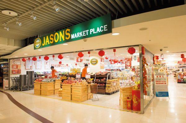 JASONS Market Place 林森店(ジェイソンズ マーケット プレイス リンセンディエン)。オーガニックなど、ワンランク上の台湾食材ならここ!