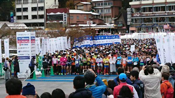 いよいよ富士山マラソンスタート!