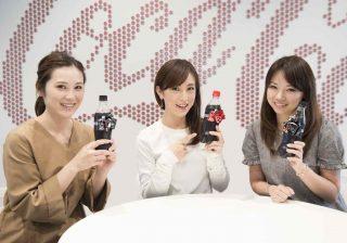 """日本コカ・コーラ本社見学! 「コカ・コーラ」の新スタイル""""リボンボトル""""で年末年始のパーティーをもっと楽しもう!"""