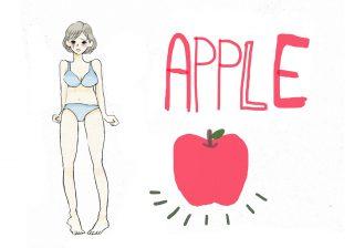 【りんご体型さんの冬コーデ♪】#2 丸みを抑えたスタイリング方法 スタイリストの体型カバーテクニック術