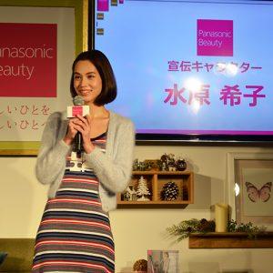 """水原希子さんもモヤモヤ! パナソニックビューティが発表した """"アラサーあるある"""" トップ3!"""