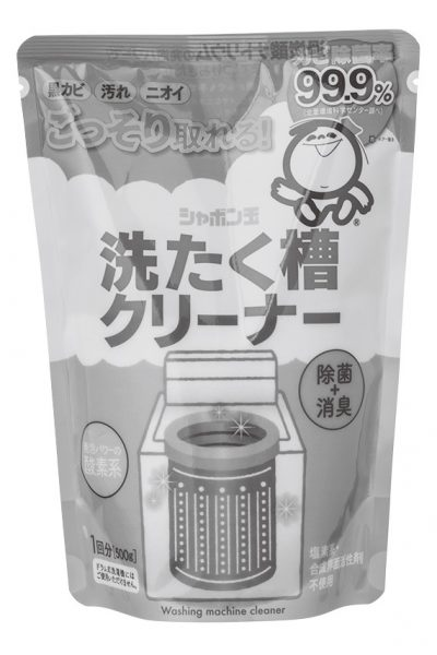 1袋1回分で便利な使い切りタイプ。ステンレスとプラスチック、どちらの素材の洗濯槽にも使える。「洗たく槽クリーナー」¥450(シャボン玉石けん TEL:0120・4800・95)