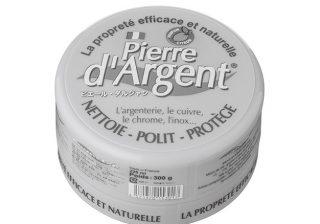 レモンのいい香り♪ フランス人愛用石けん「ピエール・ダルジャン」
