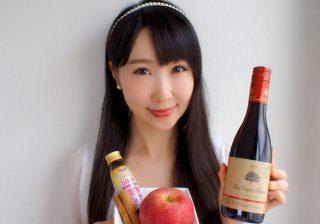 【ぐっすり&肌プルプル♪】#6 健康食品で超絶簡単美レシピ『美肌HOTワイン』