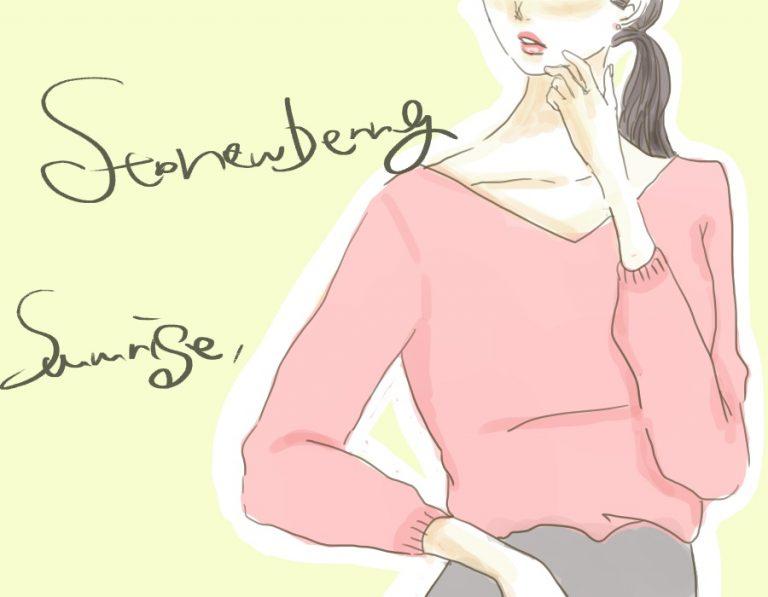 ストロベリー
