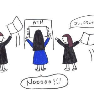 ATMでまさかの襲撃事件発生!? 実録!トラブルトラベラーMasamiの事件簿Vol.6