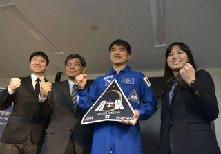 JAXA大西卓哉宇宙飛行士に聞く人生相談! #13 宇宙からのANSWER. 遠距離の切なさ