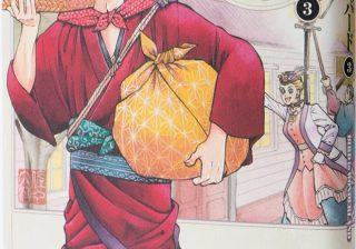 """英国女性冒険家・バードが見た日本とは? 漫画で描く""""ふしぎの国""""日本"""