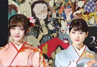 「待ってるね♡」乃木坂46、愛之助さまも参加! 日本橋でデジタルアート展開催