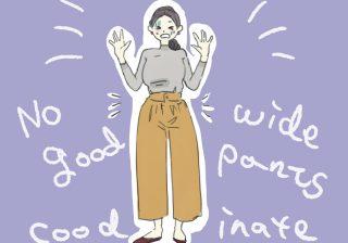 このコーデはダメ! ワイドパンツの正しい着こなし方 スタイリストの体型カバーテクニック術 #12