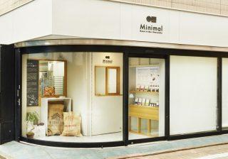 """バレンタインに♪ """"できたて"""" チョコレートショップ『Minimal白金高輪Factory & Store』オープン!"""