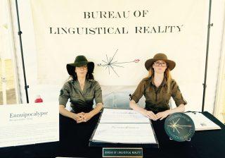 会社を辞めて、こうなった。【第42話】 全米最大規模の環境会議・Bioneers! 2組の女性アーティストに注目。