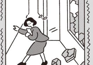 大地震が起こったときにするべき行動は? 命を守るポイント