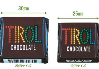 チロルチョコは今までに300種以上! 1年で7億粒の秘密に迫る