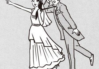 とりあえず結婚してみる「とり婚」 土田晃之は「大いに同意」!