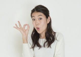 """横澤夏子「やってることは小学生と同じ」""""共感力""""に納得!"""