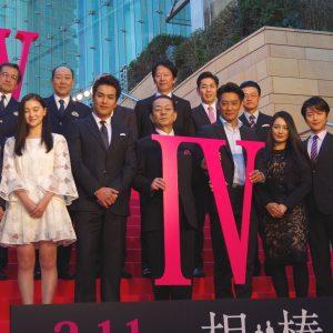 水谷豊&反町隆史が登場! 及川光博ら豪華俳優陣も大集合『相棒』最新作!