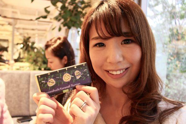 ビープル コスメキッチン 藤田佳奈美 anan チョコ バレンタイン