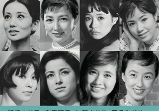 平成生まれも虜? 加賀まりこ、風吹ジュン…昭和の美女8人が写真集に!