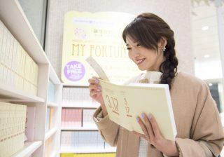 渋谷ヒカリエで運気up!? 話題の鏡リュウジさん監修「MY FORTUNE CARD」って?