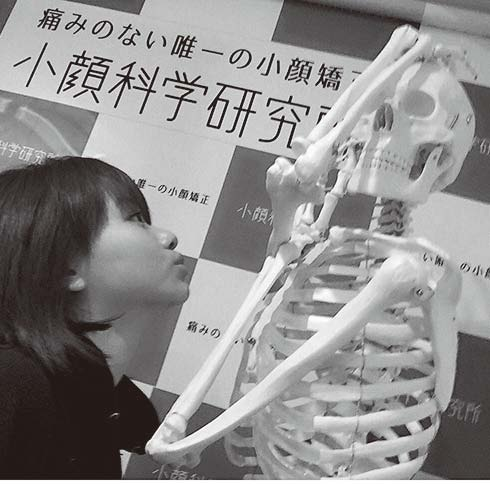 2044_P052-056_美容ライフkogao