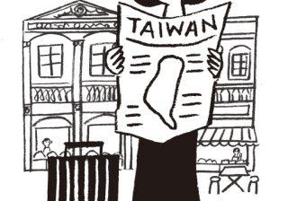 """マッサージで""""局部""""ってまさか…「台湾」の真実"""