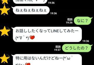 【男3人のホンネ】女子からの理想の「LINE頻度」はこれくらい!