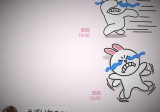 【星座別:LINE禁止事項】双子座男子に「スタンプ連発」は厳禁