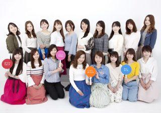 【代謝コントロール】コッコアポとコラボanan総研ダイエット部始動! #1