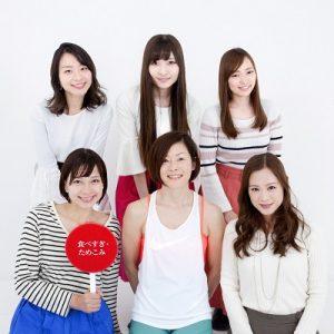 【代謝コントロール】コッコアポとコラボ ダイエット部ためこみ赤チームメニュー紹介 #2