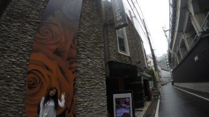 【1か月ラブホ生活 in東京】壁一面に広がるアレでもっと燃えちゃう♡ …