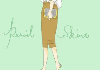 【知ってる?】男性が好きなスカートって実はコレ♡|スタイリストのファッション恋愛術 ♯32