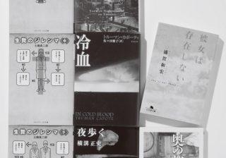 乃木坂46・高山一実が「この夏読みたいサスペンス&ミステリー」とは?