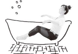 「着圧レギンス」をはいたまま湯船に!? まさかのすっきり脚痩せ法