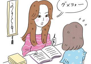 """""""占いマニア""""イチオシ「ネイルしながら占い」が気になる~!"""