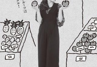 いい女は果物売り場にいる! 横澤夏子「リンゴはいい奥さんタイプ」