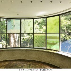 【雨の日デートに♡】今、東京都心で見られるおすすめの写真展3選