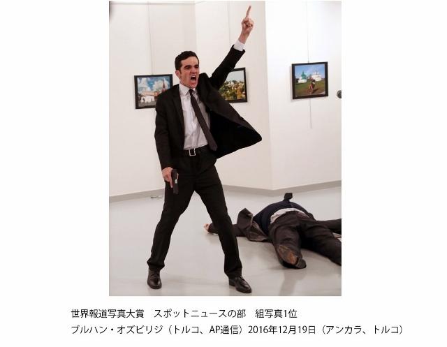 大賞 (640x497)